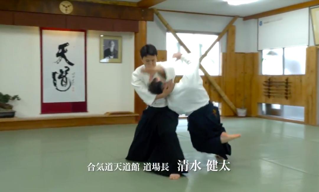 En ny generation i Aikido